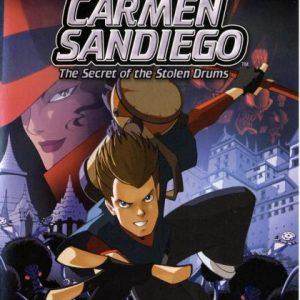CARMEN SANDIEGO [E]